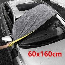 60X160CM 600GSM Car Care lucidatura asciugamani di lavaggio peluche microfibra lavaggio asciugatura asciugamano forte spessa auto panni di pulizia stracci