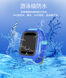 Children's new design watchband swimming grade waterproof GPS multiple positioning anti-lost student card smart watch