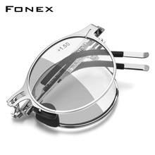 FONEX-gafas de lectura plegables fotocromáticas para hombre y mujer, anteojos de lectura plegables, antibloqueo, con hipermetropía 2020, sin tornillos, color gris