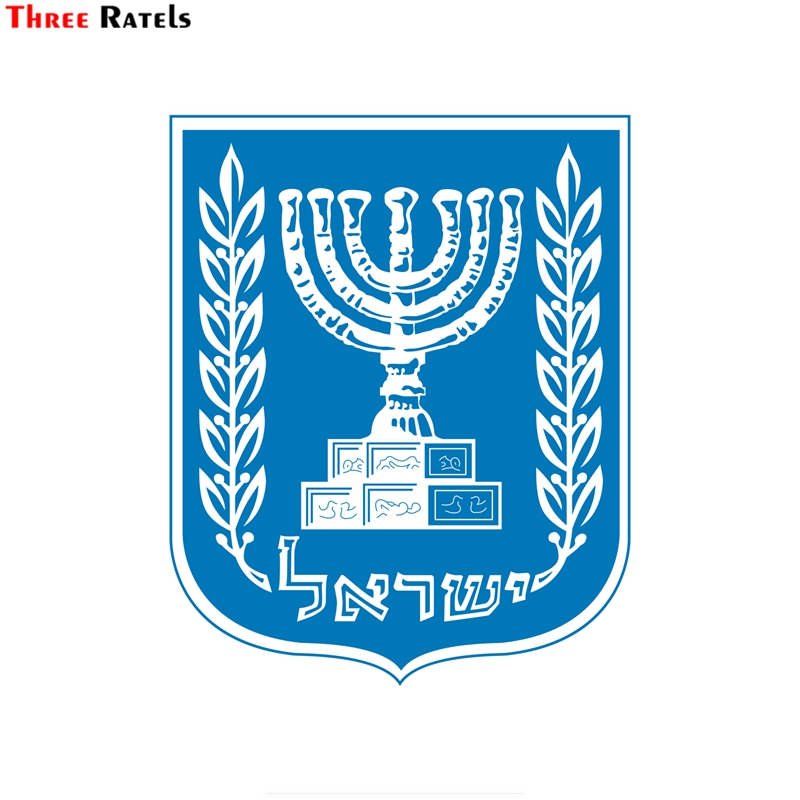 Three ratels FTC-664# Israel national emblem coat of arms PVC waterproof window auto motorcycle car sticker decal image