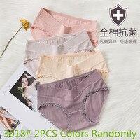 C 2PCS Color Random