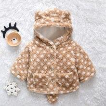 Детские пальто для девочек; Сезон осень зима; Одежда с изображением