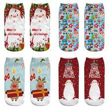 Get more info on the 1Pairs Christmas socks New 3D printing Santa sockss big children new Christmas gift socks unisex One size  christmas socks kids