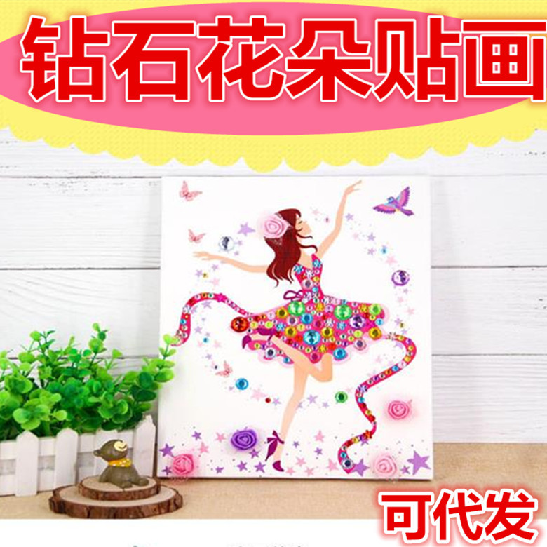 Ugly Xiaoya Meimei Brick Flowers Painting Children'S Educational DIY Hand-made Kindergarten Art And Craft Small