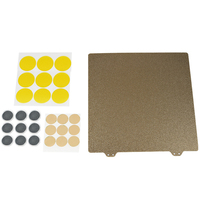 3D Printer Hot Bed Gold Double Layer Texture Pei Powder 300Mm Steel Plate+6x Magnetic Block for Wanhao Fdm Deskto 9 Anet E12  Lo|3D Printer Parts & Accessories|   -