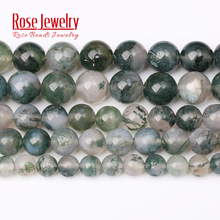 5A Natural Stone Moss Agates Round Gem Beads For Jewelry