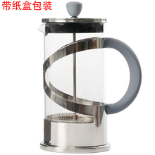 Френч-пресс, одиночная сервировочная Кофеварка от Clever Chef, маленький Френч-пресс, идеально подходит для утреннего кофе с максимальным вкусом, кофе для варки