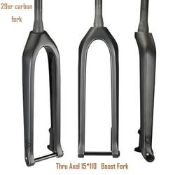 Углеродная горная вилка LEXON 2020, передняя вилка для горного велосипеда 1-1/8 дюйма-1-1/2 дюйма, жесткая вилка для горного велосипеда с осью 15x мм