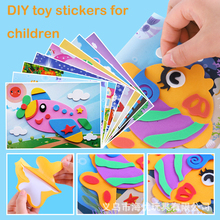 Sticker Animal DIY Kids Children 3D for Multi-Patterns-Styles 10pcs Game Puzzle Learning-Education-Toys