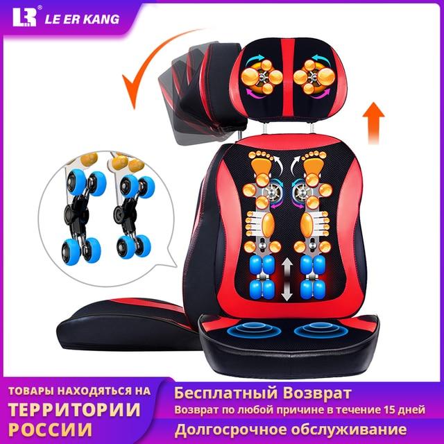 LEK918 spezielle verkauf anti stress neck massage kissen volle körper Shiatsu massage stuhl komprimiert vibration kneten zurück massager