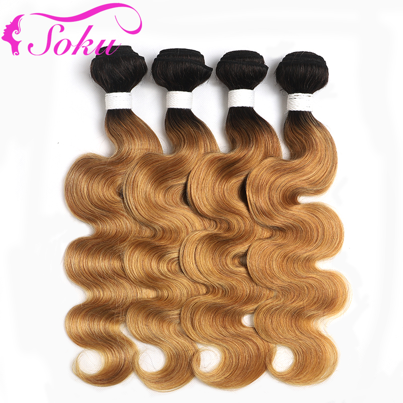 SOKU Ombre Hair Bundles 8-26 Inch Blonde Brown Brazilian Body Wave Human Hair Extension 1/3/4 PCS Non-Remy Hair Weave Bundles