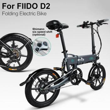 FIIDO 7 8Ah baterii składany rower elektryczny motorower podwójne hamulce tarczowe maksymalna prędkość 25 KM H przednie światła LED rower elektryczny tanie i dobre opinie cacoonlisteo Motocykle elektryczne Input voltage 100V-240V 16 INCH Folding electric bicycle FIIDO system support 3 electric power assist