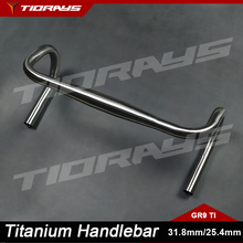 Tiorays Titanium Drop Handlebar for Bike 25.4/31.8mm Custom
