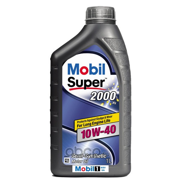 Масло моторное Mobil Super 2000 X1 10W40 полусинтетическое 1 л