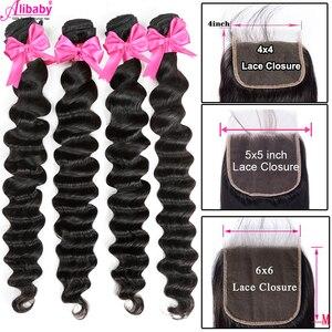 Свободные волнистые пряди с закрытием перуанские волосы пряди с 4x4 5x5 6x6 закрытие Remy 100% человеческие волосы пряди с фронтальной