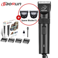 baorun-s1-high-power-dog-hair-cutter-professional-electric-pet-cat-clipper-grooming-trimmer-pets-haircut-shaver-mower-for-animal