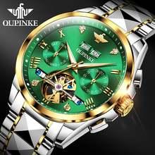 Роскошные мужские механические Автоматические часы зеленые модные