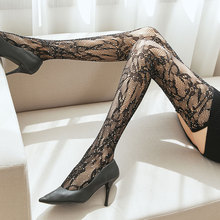 Lace Breathable Stockings Women's Sexy Hollow Mesh Stockings Fashion Fishnet Stockings for Women Shiny Striped Stockings pair of chic lace edge faux leather stockings for women