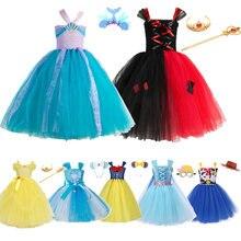 Платье пачка принцессы для маленьких девочек одежда вечерние