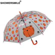 SHOWERSMILE Umbrella Kids Tiger Printed Transparent Children Cartoon POE Plastic Creative Sun Rain Bumbershoot
