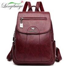 Женский рюкзак из искусственной кожи в простом стиле, известный бренд, школьные рюкзаки для девочек, женские рюкзаки, рюкзак mochila feminina