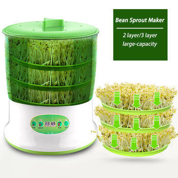 Strona główna DIY kiełki fasoli ekspres elektryczny termostat zielone sadzonki warzyw wzrost wiadro automatyczne kiełków Bud kiełków maszyny tanie i dobre opinie karsah NONE CN (pochodzenie)