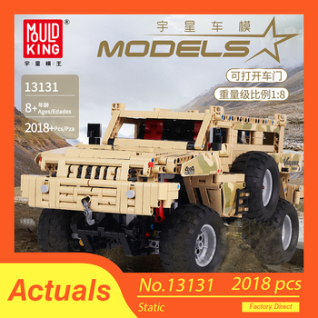 New Technic The Marauder Car Set Compatible lepined MOC 4731 Building Blocks Bricks RC Car Model Toys Children Christmas Gift lepin 20025 760pcs technic the red engineering excavator set building blocks bricks model toys christmas gifts compatible 8294