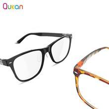 Qukan W1/B1 Afneembare Anti Blauw Stralen Beschermende Glas Eye Protector Spelen Telefoon/Computer/Games voor Man Vrouw