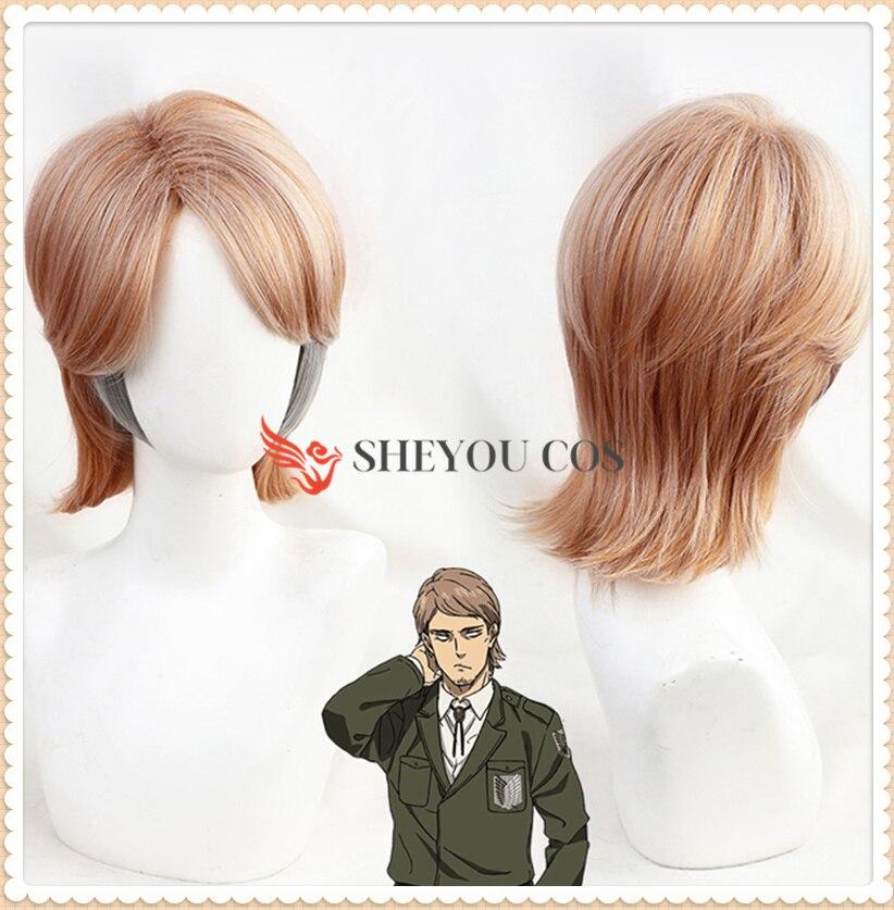 O ataque final temporada em titan jean kirstein curto em camadas marrom misto peruca cosplay resistente ao calor do cabelo + peruca boné