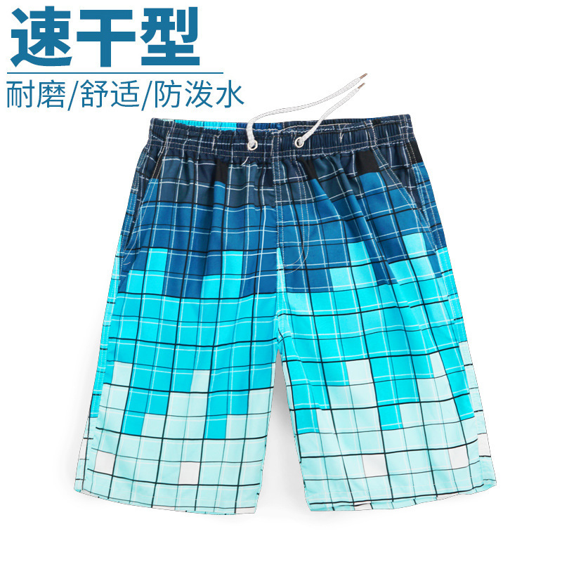 Quick-Drying Beach Shorts Hot Springs Pants Men's Seaside Travel Casual Shorts Korean-style Youth Loose-Fit Shorts AussieBum