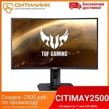 Монитор игровой ASUS TUF Gaming VG27WQ 27