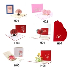 3D Greeting Card-Sakura Greeting Card-Thank You Card For All Occasions, Birthday Card, Invitation Card, Anniversary Card