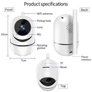 Image 5 - AOUERTK caméra de Surveillance IP WifI hd 720P, dispositif de sécurité sans fil, avec détection de mouvement et Audio bidirectionnel, avec détection automatique