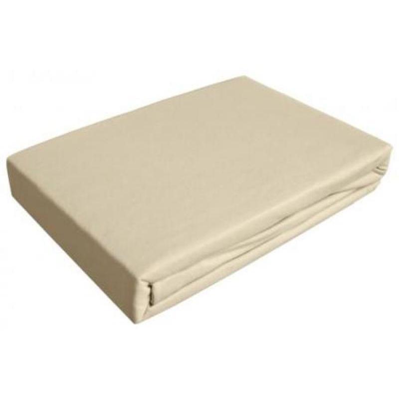 цены Простыня АльВиТек, 220*280 см, кремовый
