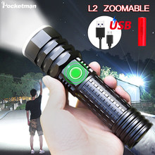 7000LM Super Heldere Led Zaklamp Usb Oplaadbare Flash Light Torch Zoomable Linterna Waterdichte Fiets Licht 18650 Of 26650(China)