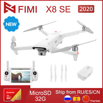 FIMI X8 SE 2020 version 4K Camera Drone 8KM FPV 3-axis Gimbal Drone with Camera GPS 35 mins Flight Time RC Quadcopter RTF