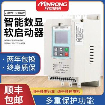 цена на Motor soft starter 22KW30630kw online soft starter three-phase 380V motor starter