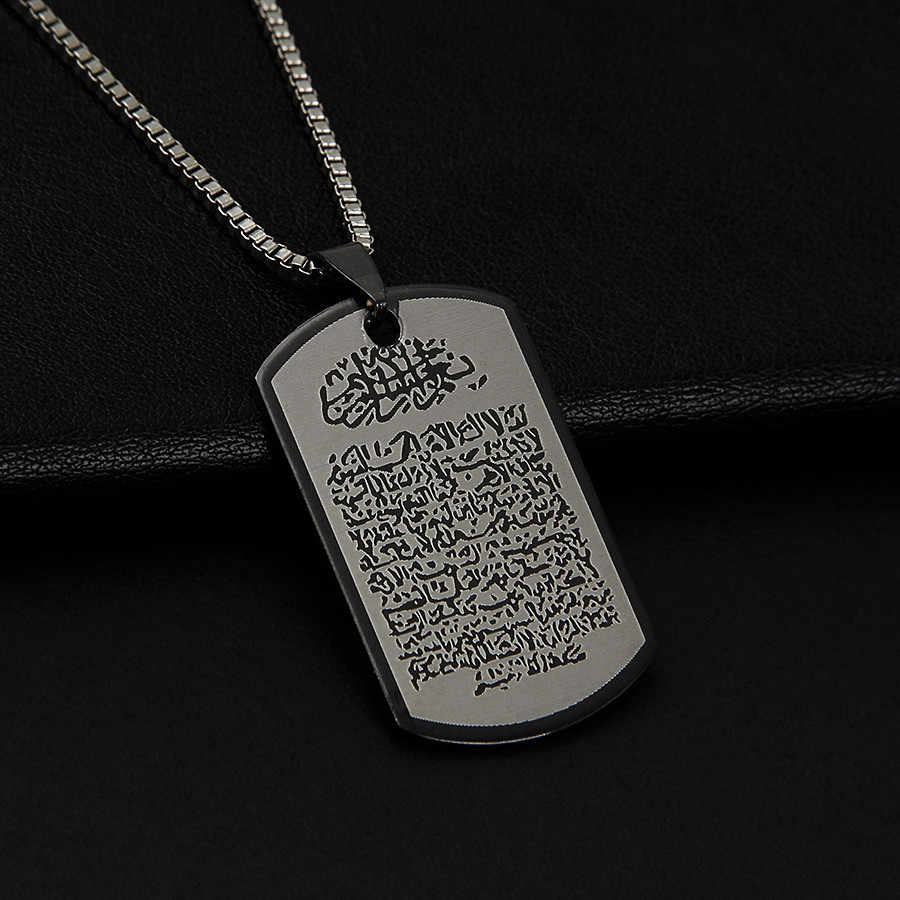 Nowy muzułmanin Allah arabski drukowany naszyjnik ze stali nierdzewnej z łańcuchem liny mężczyźni kobiety islamski koran arabska biżuteria