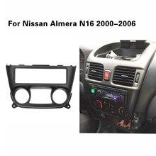 Автомагнитола 1 Din для Nissan Almera N16 2000 2006 one 1 din, рамка для DVD, комплект обшивки панели стерео, рамка для приборной панели