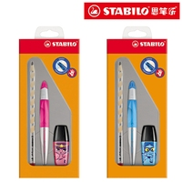 Stabilo 2745 Gift Set 1PC Gel Pen 1PC Pencil 1PC Highlighter Pencil Correction Children Writing Posture School & Office Supply