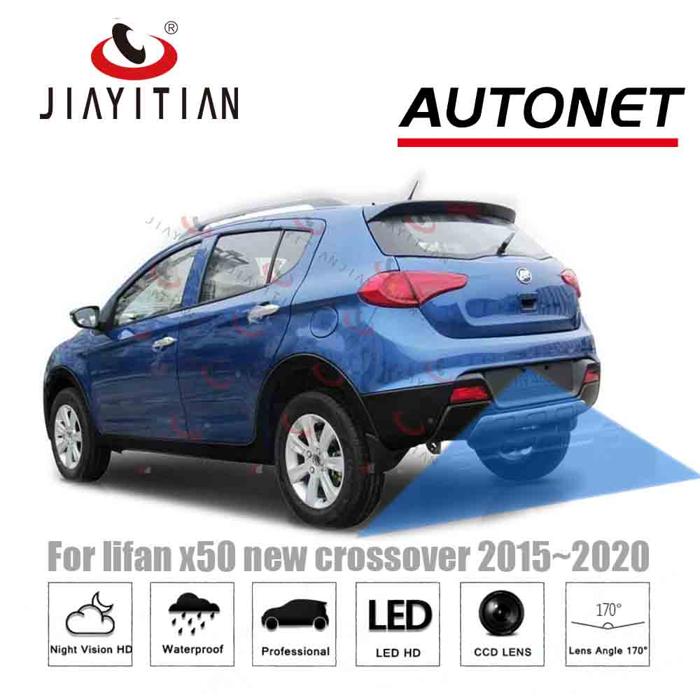 JIAYITIAN rear view camera For lifan x50 x 50 new crossover 2015~2020 CCD/Night Vision/Reverse/Backup Camera Parking Camera