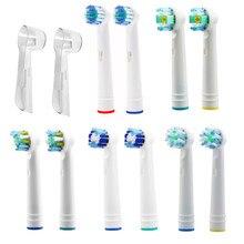 Горячая 4 шт зубных щеток Замена головок SB-17A мягкая щетина POM 4 цвета для 3D Oral B 3D Быстрая