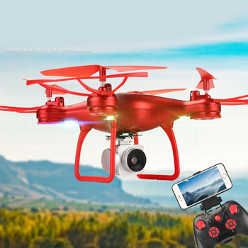 UAV HD Professional aerial photography super long-life four-axis aircraft children's toys fall-resistant charging remote control