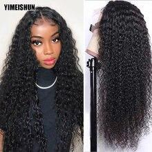 Парик с кудрявыми волосами длиной 28 30 дюймов 13x4 парик из