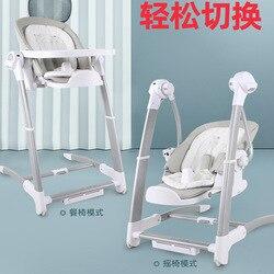 Silla de comedor para bebé, asiento para niños multifuncional plegable, asiento para mesa de comedor y silla, cuna para dormir, mecedora eléctrica 2 en 1