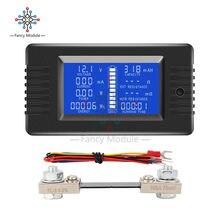 Diymore – testeur de batterie shint, PZEM-015, 100A, capacité de tension, résistance interne et externe, compteur d'électricité résiduelle
