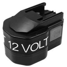 Аккумуляторная батарея aeg 12 В 15 АЧ перезаряжаемая запасная