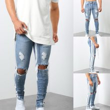 Mooie Mannen Vintage Patchwork Ripped Jeans Gestreepte Vernietigd Hole Skinny Potlood Jeans Denim Broek Hip Pop Streetwear Jeans Homme(China)