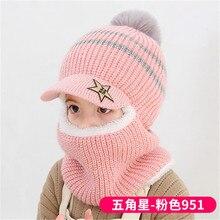 Толстый вязаный шерстяной детская шапка; Осенняя детская до 7 лет плюшевые шапки и шарфа комплект зимние теплые шарф для мальчика, девочки воротник малыше