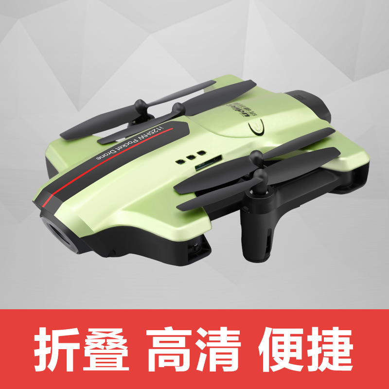 Hot Sales You Di Remote Control Aircraft Real-Time Profession Aerial Photography Folding Unmanned Aerial Vehicle Quadrocopter To